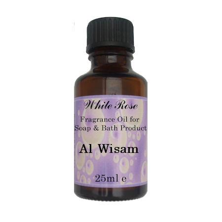 Al Wisam Fragrance Oil For Soap Making
